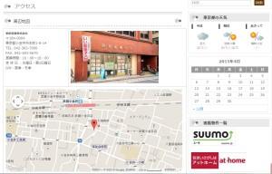 Map挿入画像